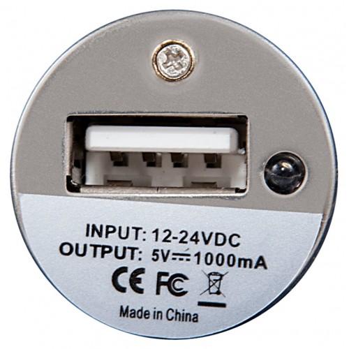Cargador USB para Automóvil ARG-AC-0101